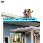 DOG トリミングスタジオ LITTLE SNOW