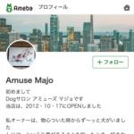AmuseMajo
