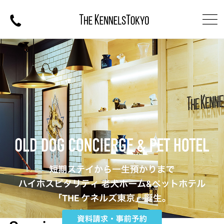 THEケネルズ東京