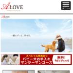 A-LOVE