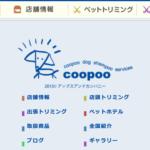 CooPoo横浜
