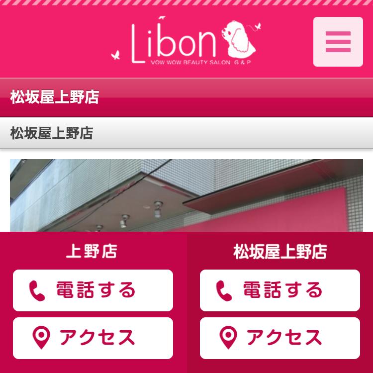 Libon