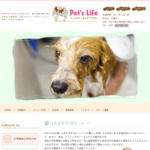 Pet's Life